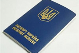 There are no queues for foreign passports in Ukraine