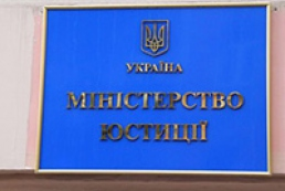 Justice Ministry: Draft of Association Agreement meets requirements of Constitution