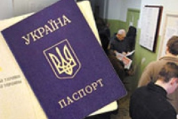Kyiv resident may get passports in KCSA centers