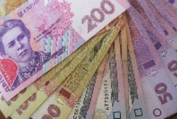 Ukrainian hryvnia recognized as most beautiful currency in world