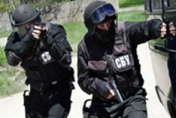 SBU creates registry of potential targets for terrorists
