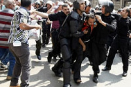 State of emergency in Egypt