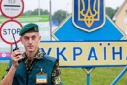 Ukrainian border guards: Melnyk not detained at Belarusian border