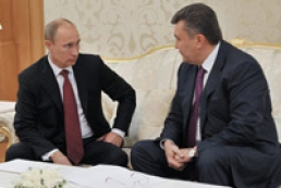 Yanukovych, Putin discuss customs clearance