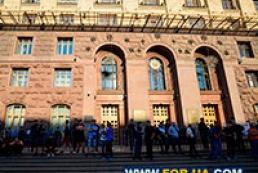 Kyiv City Council session closed