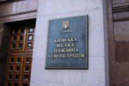 Police not know why deputies and media not allowed to Kyiv Council