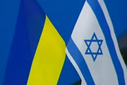 Israel interested in FTA with Ukraine