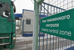 Russia to toughen customs control for Ukraine if Association Agreement is signed