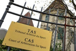 CAS rejects Metalist's appeal