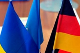 Germany urges respect Ukraine's right to rapprochement with EU