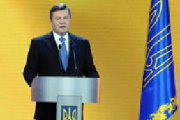 Yanukovych calls Ukrainians to unity regardless political affiliation