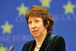 Ashton: Ukraine is the master of its own destiny