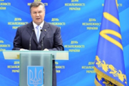 Yanukovych urges Ukrainians to unite for common goal