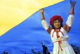 Happy Birthday, Ukraine!