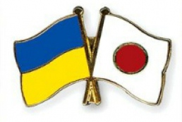 Ukraine, Japan to sign investment agreement