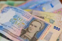 Ukraine reduces wage arrears