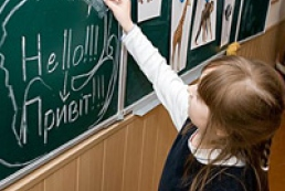 Ukrainian schoolchildren prefer learn English and German