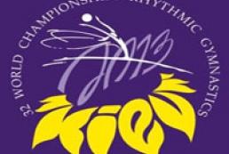 Rhythmic Gymnastics World Championships starts in Kyiv