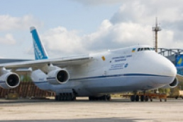 Ukraine plans to resume cooperation with Russia on An-124 until November