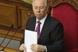 Rybak urges speed up work on European integration bills