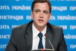Pavlenko initiates ban on alcohol, tobacco sale near schools