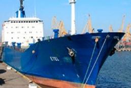 Ukrainian sailors of Etel vessel crew return home