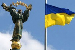 Ukraine able to strengthen international nuclear security
