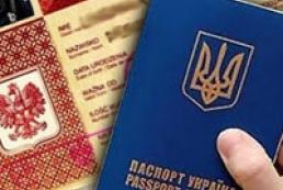 Poland visa center to be opened in Zaporizhia