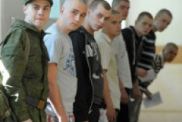 11 thousand Ukrainians to be called up for military service last time