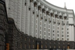 Cabinet approves draft state budget-2014 with GDP growth of 3%