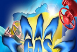 Azarov: Ukraine chooses Shell for safety technology of shale gas extraction