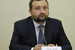 Arbuzov to discuss raiding and investments with business today