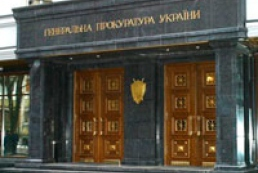 Prosecutor General's Office confirms Melnyk is in US