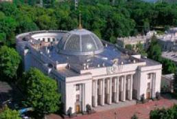 Yanukovych, Azarov come to Parliament