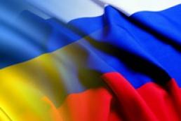 Russia accuses Ukraine of parasitism
