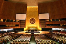 Ukraine hopes to be elected to UN Security Council in 2016-2017