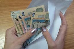 Kyiv average salary is 5100 hryvnia