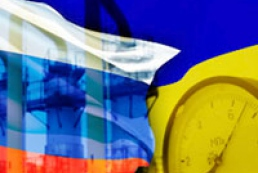 Russian-Ukrainian intergovernmental talks on energy issues to be held in October