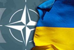 NATO to continue help reforming Ukrainian army