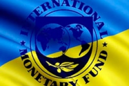 IMF confirms holding talks with Ukraine this fall