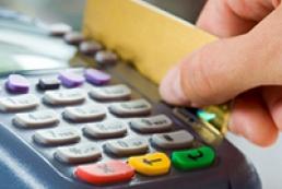 NBU: Cashless transfer restrains do not affect the market