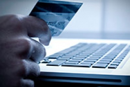 Online deposits are protected by deposit guarantee system