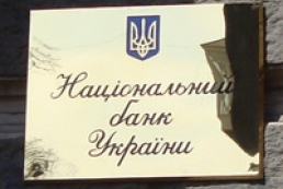 NBU: Pay balance surplus observed in Ukraine