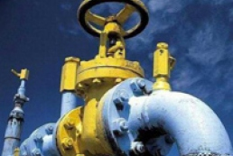 Gas hub creation in Ukraine considered a smart move