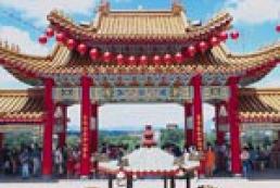 Chinese plans of Ukraine
