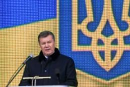 Yanukovych demands equal public utility tariffs in all Ukrainian regions