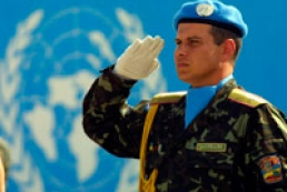 Rada waiting for report on Ukraine's participation in peacekeeping operations