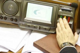MPs approve Yanukovych's initiative to reduce permissive documents