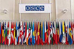 OSCE not make common base of potential terrorists