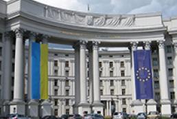Ukraine, Belarus to install first border marker in November